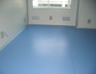 东莞PVC地板施工 东莞PVC地板厂家由荣浩公司提供