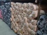 高价收购皮革布料织带松紧带
