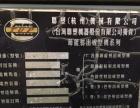 台湾联塑注塑机低价处理