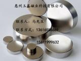 广州磁铁批发价格 哪里买厂家直销高强磁铁