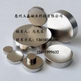 广州强力磁铁哪个牌子好——广东强力磁铁供应商