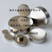 惠州提供上等高强磁铁——广州磁铁生产厂家