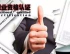 大连认证考试新启迪微软认证培训高通过率