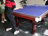 乒乓球桌现货零售 北京通州乒乓球桌当天免费送货安装