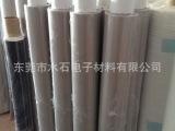 厂家直销 单面导电布胶带  导电布屏蔽胶