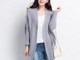 2015秋季新款 韩版时尚宽松纯色蝙蝠袖针织开衫披肩外套