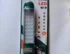 LED充电式工作灯汽车检修灯