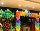 潍坊万达会场气球装饰美化 生日宴会气球装饰