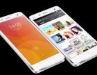 小米手机分期付款联系方式多少 分期买手机需要哪些资料