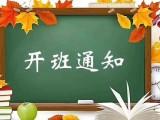 湖南安貝雅6月月嫂 育嬰師升級培訓一對一開課了