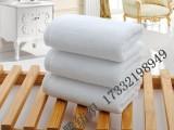 优质酒店纯棉毛巾酒店布草厂家供应特价批发定做加工