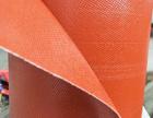 南海防水布厂家-帛利品质保障-经验丰富