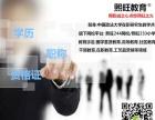 重点院校含金量高2017年武汉理工大学春季招生简介