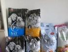 比瑞吉,艾尔,星期六,纽基,雅美特狗粮出售