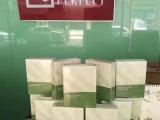 咸阳长武县完美玛丽艳化妆品店服务中心 完美芦荟矿物粉