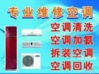 上海静安区上门清洗空调服务-静安区空调清洗电话
