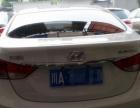 现代伊兰特 朗动2015款 1.6 手动 GLX 领先型 首付两