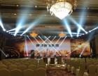 深圳桁架 拱门 舞台灯光音响 LED屏幕个人一手资源