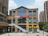 錦江區品牌早教托育中心整體或部分轉讓