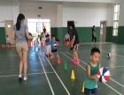 篮梦青少年篮球训练营