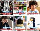 儿童摄影 企业宣传片 产品宣传片 MV 纪录片-稻草人传媒