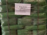 河南万泰专业从事氧化铁绿生产的功能强大等产品生产及研发