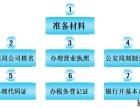 江汉青年路国税局附近兼职会计税务代理申请金税盘开票抄税认证