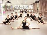 上海葆姿女子舞蹈学院