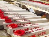 广元电力警示标志桩多少钱一公斤