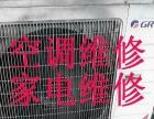 石岐 东区专业水电 电器 卫浴安装维修