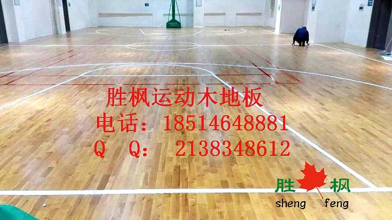 秦皇岛室内篮球专用枫木地板销售报价