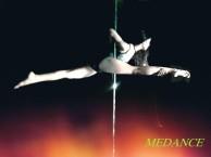 雅安专业舞蹈培训班 ME华翎钢管舞 钢管舞学校