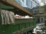 天津装修垃圾清运费