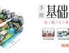 广西博白县手绘设计技能培训机构