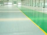 松江辦公室裝修 石膏板隔墻吊頂 地磚鋪貼 墻面乳膠漆粉刷