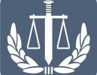 华漕婚姻家庭律师离婚律师 华漕遗产继承财产分割律师