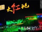 北京到武夷山三日游 武夷山二晚三日跟團游 武夷山精美茶旅線路