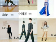 青岛市南区舞蹈培训 艺考才艺展示成品舞