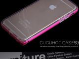 新款 iphone6手机壳 TPU+金属边框海马扣 硅胶套+边框