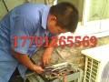 泰州高港区空调移机+安装维修 全国连锁