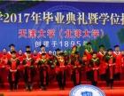 天津大学机电一体化、电气工程自动化等工学专业专科、专升本招生