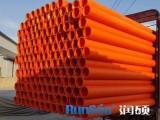 mpp电力管生产厂家 mpp电力管 90电缆保护管