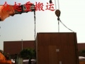 佛山五区专业搬厂搬机器、大型仪器吊装、重型设备移位