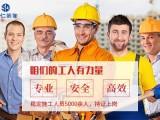 上海厂房规划设计:新工厂规划设计对环境的三大布局要点
