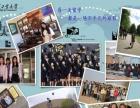 哈尔滨工业大学国际教育培训中心