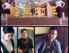 深圳较便宜的商学院,香港亚洲商学院在职研修班