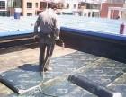 杭州专业防水补漏 高压注浆 低价格 质量有保障 一流服务