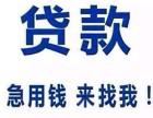 天津个人信用贷款,流程简单,放款快
