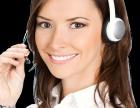 海口维修空调 海信 各区售后服务电话哪个好?