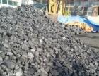 批发零售大同煤